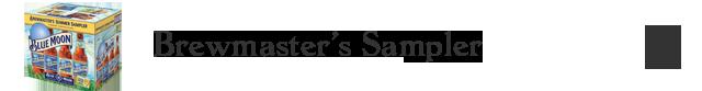 Brewmaster's Sampler